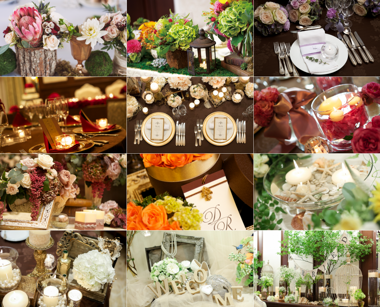 party & banquet
